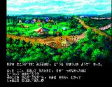 Ultima IV: Quest of the Avatar MSX View on the market