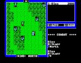 Ultima IV: Quest of the Avatar MSX Battle screen. Move around freely and attack with A key whenever enemy is in range of your weapon