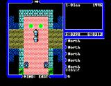 Ultima IV: Quest of the Avatar MSX Lycaeum in Moonglow