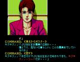 Snatcher MSX Talking to Mika the receptionist