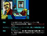 Snatcher MSX Junkers' boss. I actually never liked him...