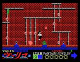 Valis: The Fantasm Soldier MSX In the sewers