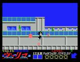 Valis: The Fantasm Soldier MSX Starting the game