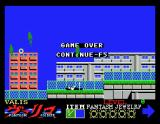 Valis: The Fantasm Soldier MSX Game Over