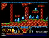 Mugen Senshi Valis II MSX Through a mysterious forest