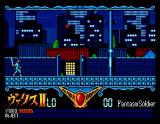 Mugen Senshi Valis II MSX City level