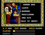Ys: The Vanished Omens MSX In the bar