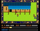 Ys II: Ancient Ys Vanished - The Final Chapter MSX Walking around in the town