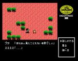 Shalom: Knightmare III MSX Talking to the pig Butako
