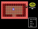 Shalom: Knightmare III MSX An empty room