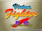 Virtua Fighter Remix Windows Title Screen