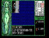 Dragon Knight MSX battles have little to offer in terms of graphics and animation