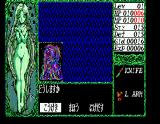 Dragon Knight MSX This demon is too strong...
