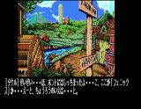 Dragon Knight II MSX In the town