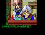 Dragon Knight II MSX Trying to stay in the inn