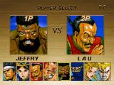 Virtua Fighter Remix Windows Jeffry vs Lau