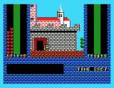 Romancia: Dragon Slayer Jr. MSX Outside the castle