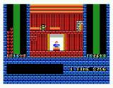 Romancia: Dragon Slayer Jr. MSX This is a perfect spot to spit on the guy's head