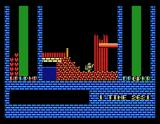 Romancia: Dragon Slayer Jr. MSX Entering a dangerous area