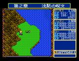 Dragon Slayer: The Legend of Heroes MSX On the world map