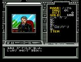 Randar II: Revenge of Death MSX Police commander looks sad