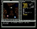 Randar II: Revenge of Death MSX You can travel to any planet now