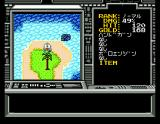 Randar II: Revenge of Death MSX Randar found a secluded island with a treasure nearby