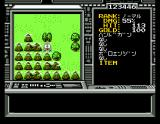 Randar II: Revenge of Death MSX Those mountains with little clouds look cute!