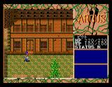 Arcus II: Silent Symphony MSX In a village