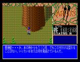 Arcus II: Silent Symphony MSX I remember this tree from the first game... I think