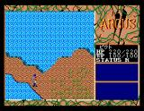 Arcus II: Silent Symphony MSX This peninsula leads to some dangerous areas