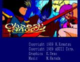 Chaos Angels MSX Title screen
