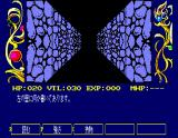 Chaos Angels MSX Entering the tower