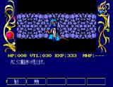 Chaos Angels MSX You see the magic user from far away
