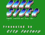Dark Sider MSX Title screen