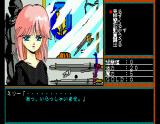 Rance: Hikari o Motomete MSX I'll definitely want to buy weapons from such a seller!