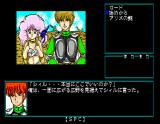 Rance II: Hangyaku no Shōjotachi MSX Rance and Shiiru
