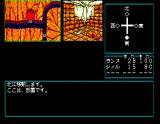 Rance II: Hangyaku no Shōjotachi MSX In dungeon you navigate a red cursor over the map