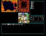 Rance II: Hangyaku no Shōjotachi MSX Good to know there are shops even in a dungeon
