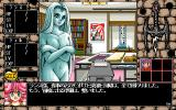 Rance III: Leazas Kanraku Windows 3.x Rance's office. Suits your tastes, doesn't it?
