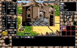 Rance III: Leazas Kanraku Windows 3.x The town of Kamra, where you start your adventure