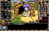 Rance III: Leazas Kanraku Windows 3.x You meet a girl near the dungeon entrance