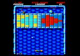 Arkanoid: Revenge of DOH Amstrad CPC Beginning the first level