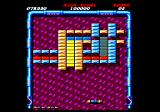 "Arkanoid: Revenge of DOH Amstrad CPC The ""B"" (break) capsule allows you to leave a level before it's completed"