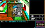 Rance: Hikari o Motomete Windows 3.x Can't enter the castle for now