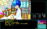 Rance II: Hangyaku no Shōjotachi Windows 3.x Does she look nice? Sure, but...