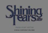 Shining Tears PlayStation 2 Title Screen