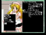 Dr. Stop! MSX Alice introduces Alice Soft's staff to you