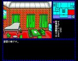 Intruder: Sakura Yashiki no Tansaku MSX Visiting an empty room