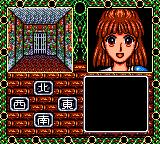 Madō Monogatari II: Arle 16-sai Game Gear Prison door ahead